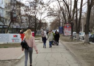 Un tânăr din Grigoriopol, plasat în arest. Nu s-a autoizolat după ce a fost în dreapta Nistrului