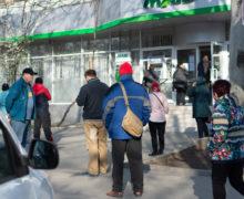 Прибыль падает, кредиты растут. Как молдавские банки переносят ковид. В 10 цифрах