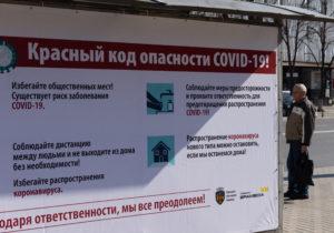 Primăria Chișinău va primi un grant de €18,8 mii pentru lupta cu coronavirusul. Cum vor fi cheltuiți banii?