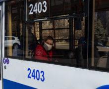 ВКишиневе с4мая всех обяжут носить маски вобщественном транспорте