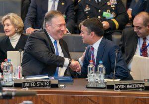 Северная Македония стала членом НАТО