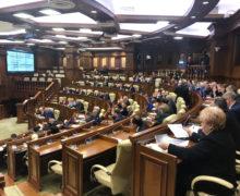 PAS поддержит поправки к бюджету, за которые правительство взяло на себя ответственность