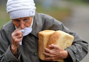 2000 de pensionari din capitală au primit un ajutor unic de 500 de lei