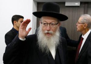 Israel: Ministrul Sănătății și soția sa, diagnosticați cu coronavirus de tip nou