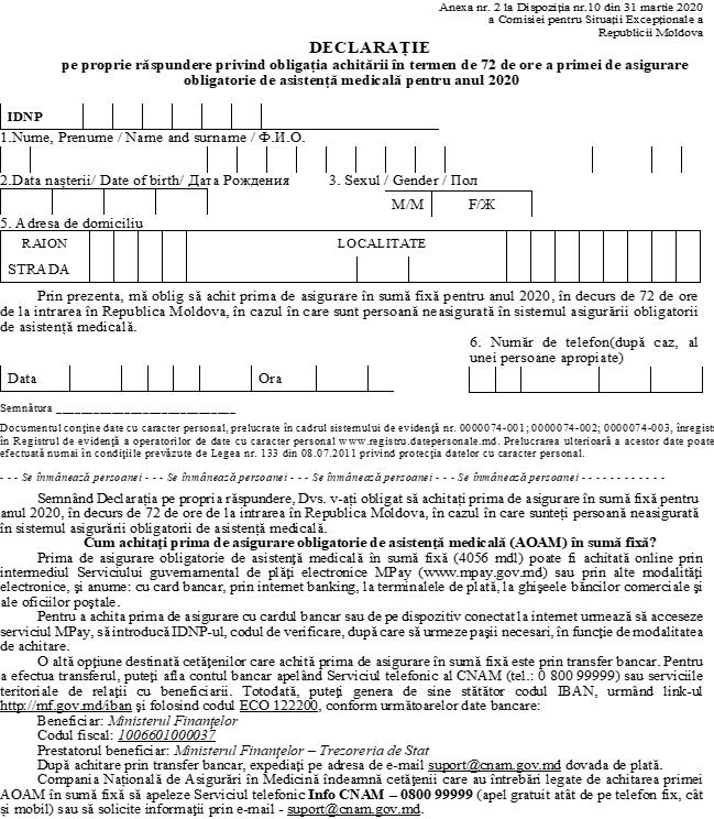 ВМолдове ввели обязательную покупку медицинских полисов награнице. Кого это касается