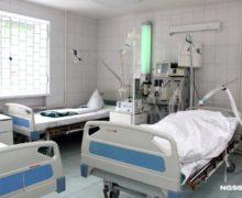 Сколько пациентов с коронавирусом смогут еще принять больницы Молдовы? Отвечает минздрав