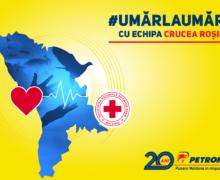 Плечом кплечу: Petrom Moldova помогает медперсоналу вМолдове