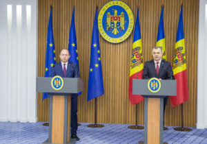 МИД Румынии осудил Кику закритику. Премьер Молдовы заявил, что Румыния «стонет отсамой большой коррупции вЕвропе»
