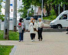 ВУкраине продлят карантин до22мая, ноослабят ограничения