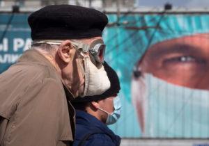 ВРумынии засутки 30человек умерли откоронавируса. Ситуация вУкраине иРоссии