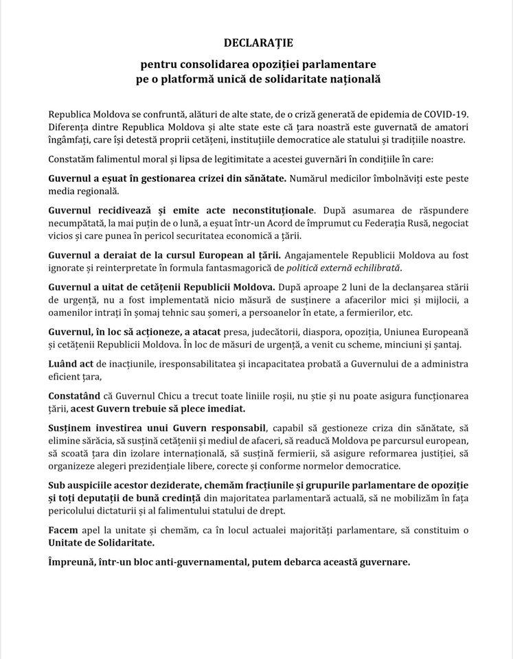 «Вместе мысвергнем правительство». Pro Moldova призвала депутатов создать антиправительственный блок
