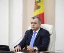 ВРумынии рассмотрят запрос олишении Кику гражданства