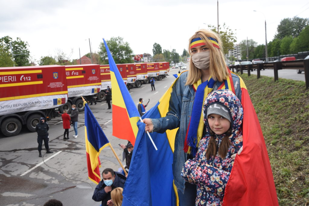 ajutorul umanitar românia