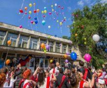 ВМолдове отменили последний звонок вшколах