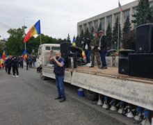 ВКишиневе проходит протест вовремя эпидемии коронавируса. Стрим NM