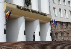 Помощник главы одной из парламентских фракций заразился коронавирусом