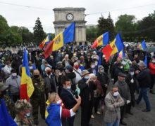 ВКишиневе прошел массовый протест вовремя эпидемии. Участников накажут?