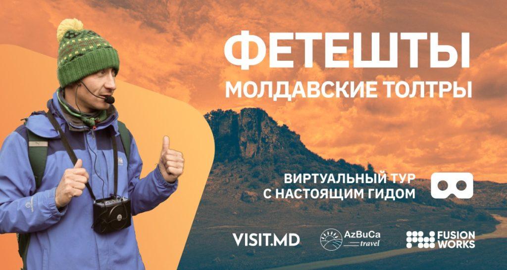 Хотите полетать на дельтаплане? Запросто! 5 вариантов отдыха на выходные в Молдове