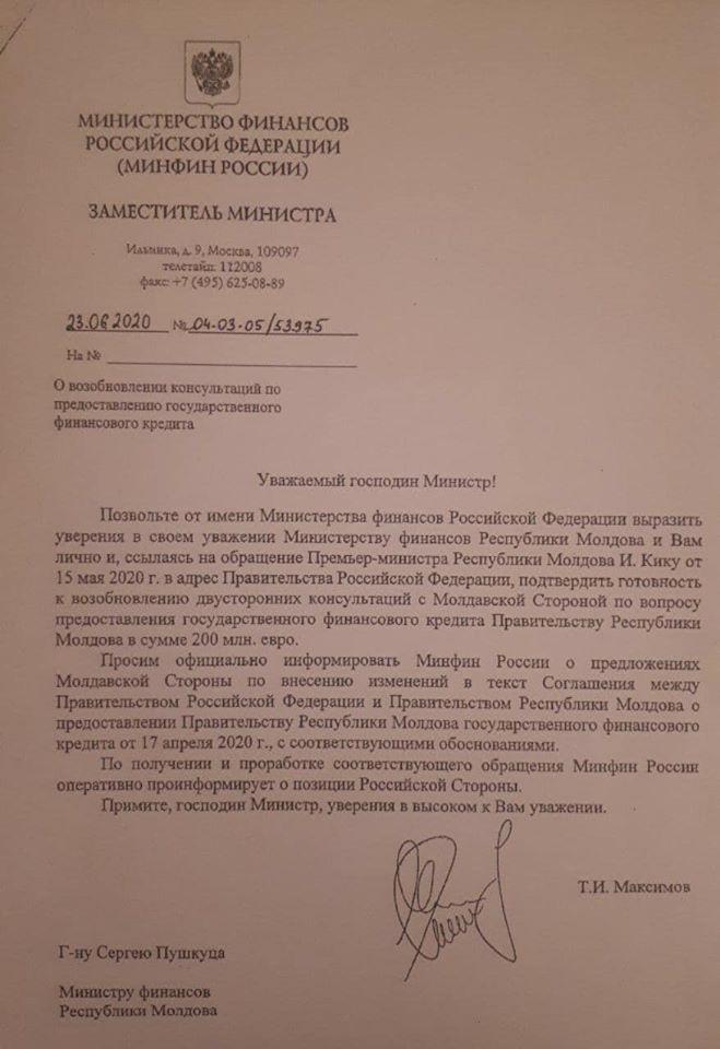 Молдова иРоссия возобновляют переговоры окредите вразмере €200 млн