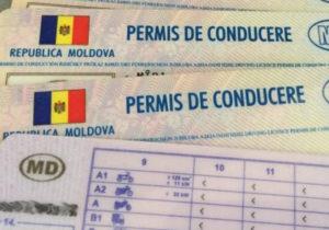 Guvernul a decis: Pentru restabilirea permisului de conducere nu va mai fi nevoie de adeverință medicală