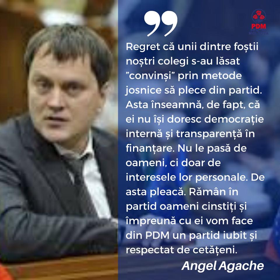 Дьяков рассказал о«солидном аргументе», благодаря которому Агаке покинул ДПМ