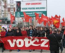 В Молдове хотят ввести наказание за отрицание Холокоста. Под запрет может попасть и «серп и молот»