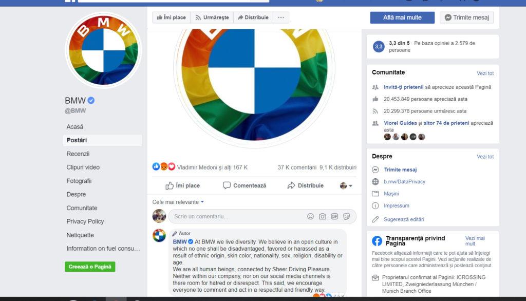 «Мыживем разнообразием». BMW сменила аватар вFacebook вподдержку ЛГБТ+