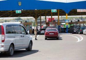 Пограничный пункт Первомайск-Кучурган возобновит работу 2 июня