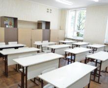 Instituțiile de învățământ ar putea fi nevoite să desfășoare orele online, din cauza crizei de gaze