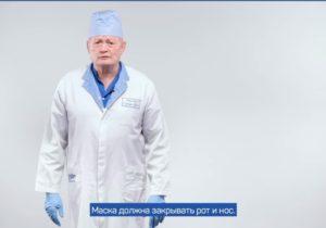 «Спаси жизнь!» Минздрав призвал граждан соблюдать меры безопасности против распространения коронавируса