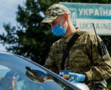 Украина исключила Молдову изсписка стран «красной зоны»