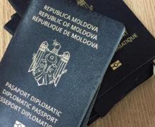 Правительство предложило расширить список получателей дипломатических паспортов