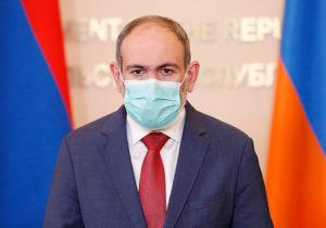 ВАрмении вчетвертый раз продлили режимЧП из-за коронавируса