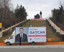 Хроника пикирующего одномандатника. Как депутат-социалист Гацкан сдавал партию и мандат