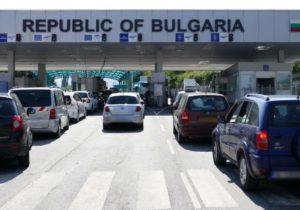 Болгария включила Молдову в«красную зону». Что это значит?