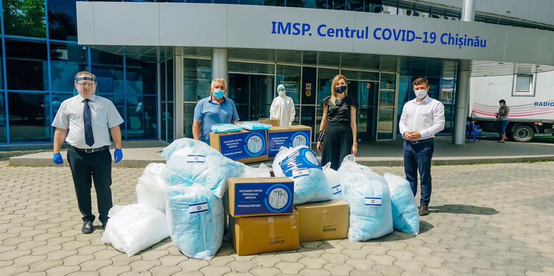 Посольство Государства Израиль и Еврейская Община оказали помощь Кишиневскому Медицинскому Центру COVID-19