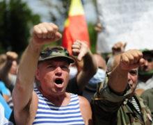 «Они сосут нашу кровь!» Как прошел протест ветеранов конфликта на Днестре. Фоторепортаж NM
