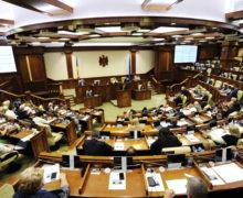 Впарламенте могут создать комиссию для расследования принятия закона обамнистии капитала