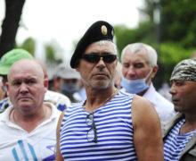 «Додон, Молдова— неогород твоей матери!» ВКишиневе проходит протест. Видео. (Обновлено)