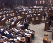Парламент Молдовы завершает весенне-летнюю сессию