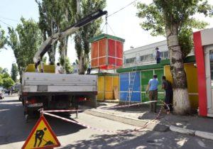 30 de gherete, amplasate pe trotuarul din strada Armenească, vor fi evacuate