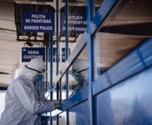 Румыния отменила двухнедельную изоляцию для въезжающих. Ногражданам Молдовы она рекомендуется