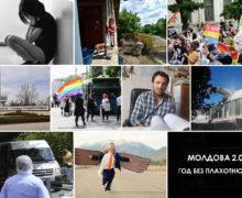 NewsMaker снова втоп-10 самых посещаемых сайтов Молдовы. Здесь мысобрали главное замесяц