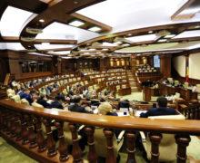 ОБНОВЛЕНО. Парламент Молдовы проводит заседание. Онлайн-трансляция