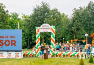 Партия «Шор» строит детские площадки в селах: открыта вторая за неделю