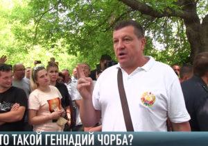 «Палыч, должно быть стыдно затакие дела». Как СМИ Приднестровья увидели запротестом вРыбнице руку Кишинева