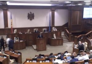 Правительство взяло на себя ответственность за поправки к госбюджету (ВИДЕО)