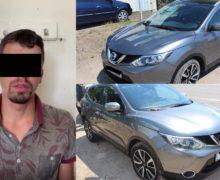 ВКишиневе сотрудника автомойки задержали поподозрению вугоне автомобиля