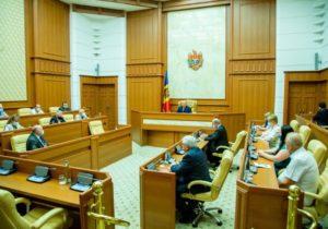 Додон провел первое заседание комиссии поконституционной реформе