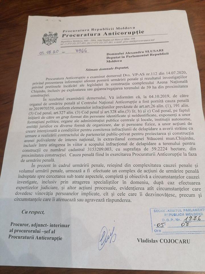 НЦБК расследует попытку хищения 59га вокруг Chișinău Arena. Вполе зрения— представители партий, органов власти, юрлица